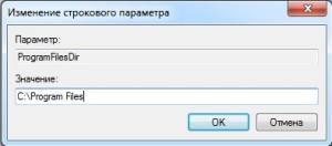 regedit_programdir2