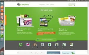 evernote_registr