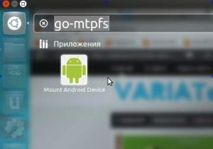 go-mtpfs