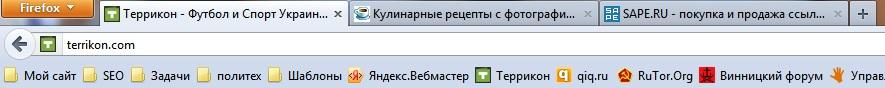 save_scrin_firefox_tab_variatech