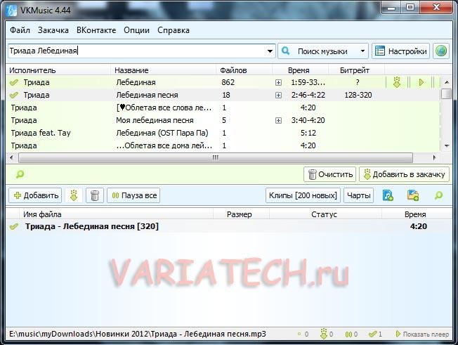 vkmusic download