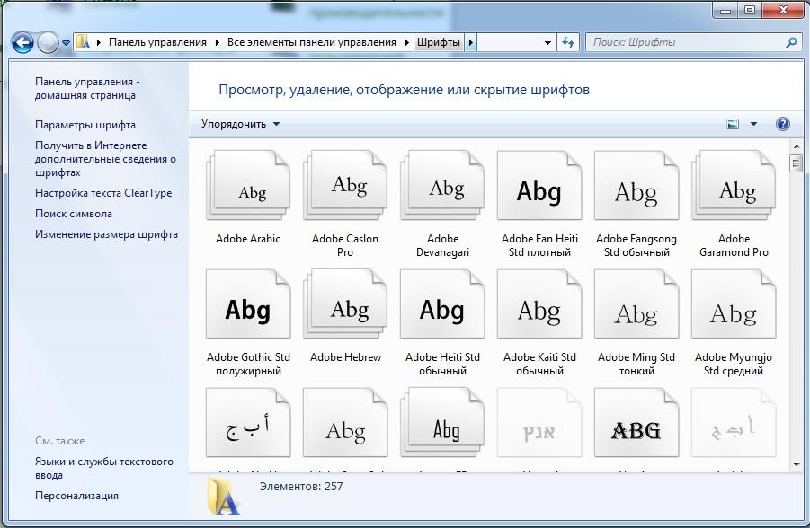 fonts_window