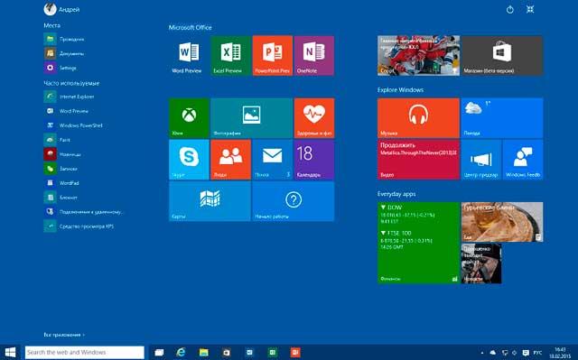 Нужно-ли-обновляться-до-Windows-10__
